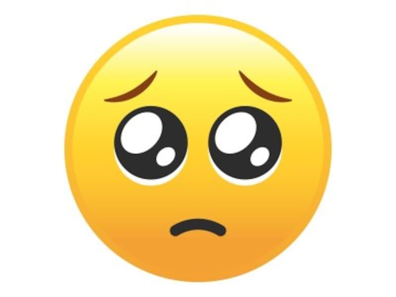 「ぴえん」は悲しいこと問わず泣きたいほどの気持ちを表現できる