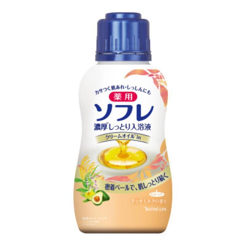 薬用ソフレ濃厚しっとり入浴液リッチミルクの香り