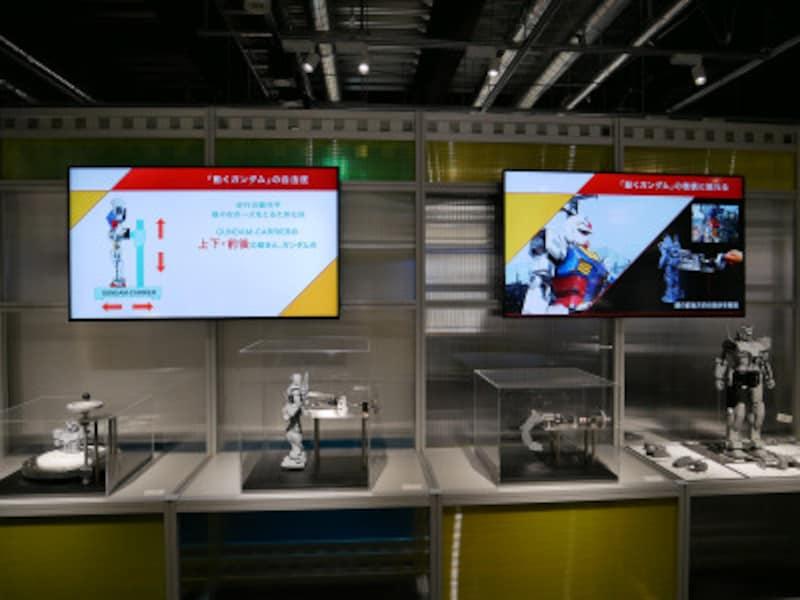 展示施設「ACADEMY(アカデミー)」では動くガンダムの仕組みについて見て、触れて学べます(2020年11月30日撮影)