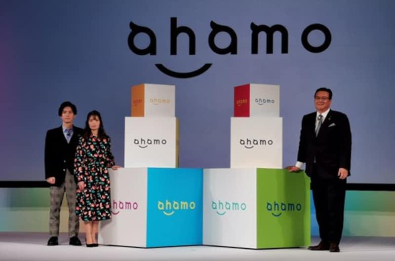 アハモ docomo 【2021年6月版】docomo(ドコモ) 最新料金プランまとめ!ahamo(アハモ)も含めて解説!