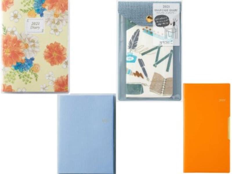 2021年の手帳の色は水色とオレンジ色がイチオシ