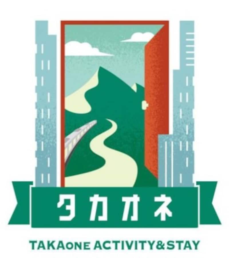タカオネのロゴ