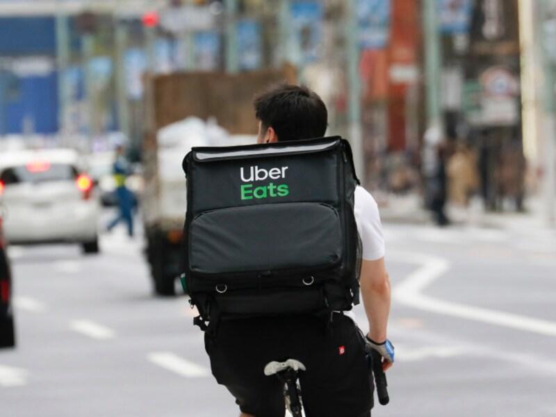 UberEats(image:RodrigoReyesMarin/Shutterstock.com)