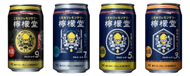 「檸檬堂」左から、鬼レモン(レモン果汁17%、アルコール度数9%)、塩レモン(レモン果汁7%、アルコール度数7%)、定番レモン(レモン果汁10%、アルコール度数5%)、はちみつレモン(レモン果汁7%、アルコール度数3%)