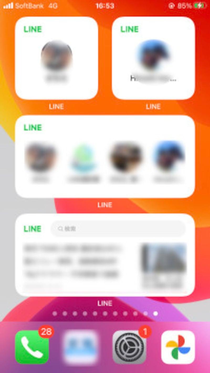 iPhoneのホーム画面に「友だち」との「トークルーム」などへ直接飛べるショートカットが作れる