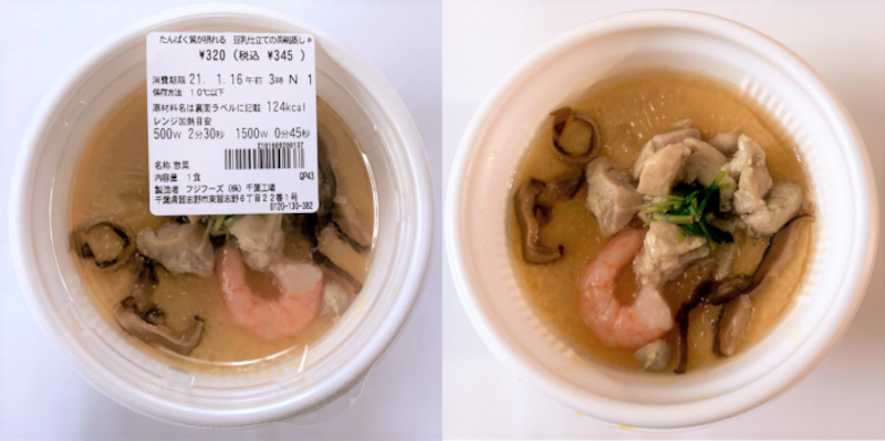 おすすめランチ3:タンパク質が摂れる 豆乳仕立ての茶碗蒸し