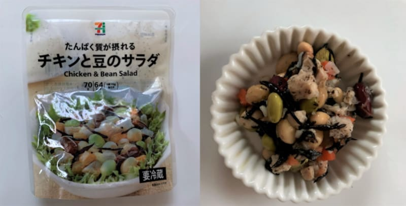 おすすめランチ8:7プレミアム チキンと豆のサラダ(税抜128円)