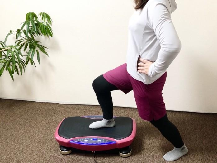 ストレッチやエクササイズに振動を加えると、より運動効果アップが期待できます