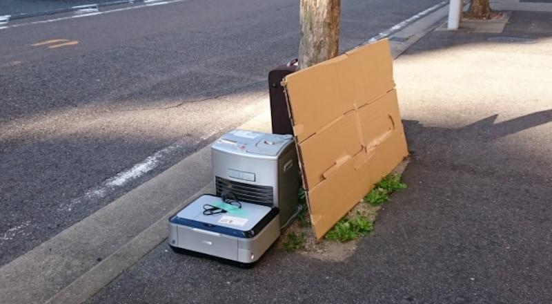 自治体に申し込んで粗大ゴミとしてプリンターを廃棄する
