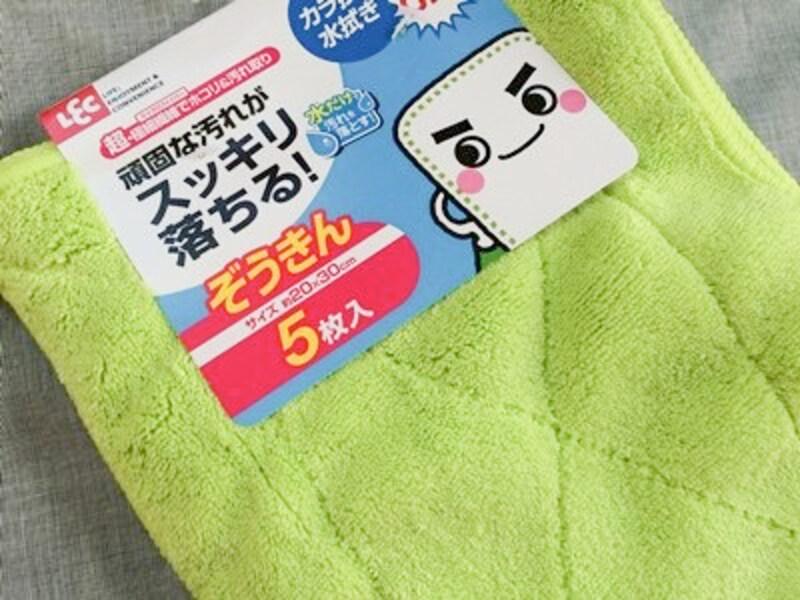 マイクロファイバー素材の雑巾