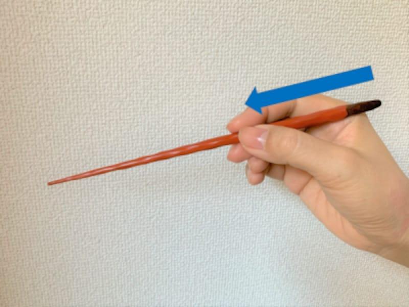 正しい箸の持ち方を簡単にマスターする方法3
