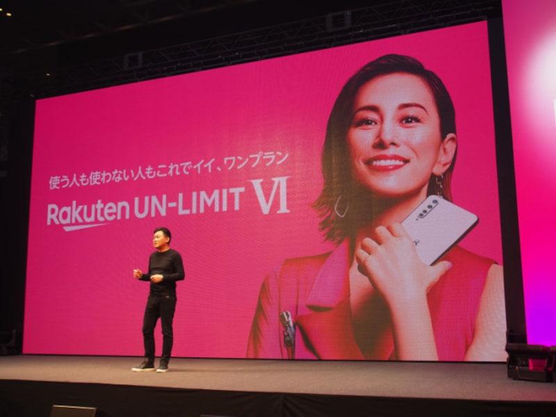 楽天モバイルが2021年4月より提供開始予定の「RakutenUN-LIMITVI」は、月額0円から利用できるなど従来の常識を大きく覆した料金プランだ