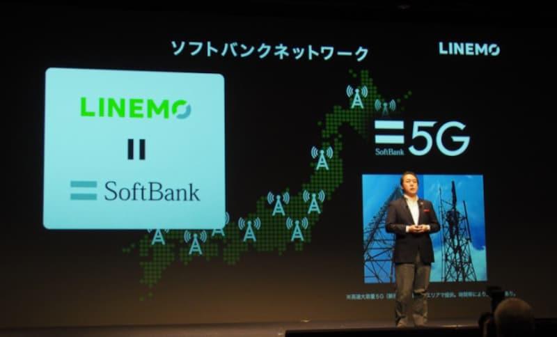LINEMOはソフトバンクと同じ品質のネットワークで提供されるため、低価格ながら全国で利用できるほか、混雑時にも通信速度が低下しにくい