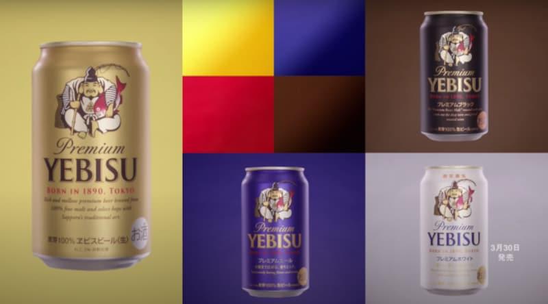 ヱビスビールの多彩な味わい