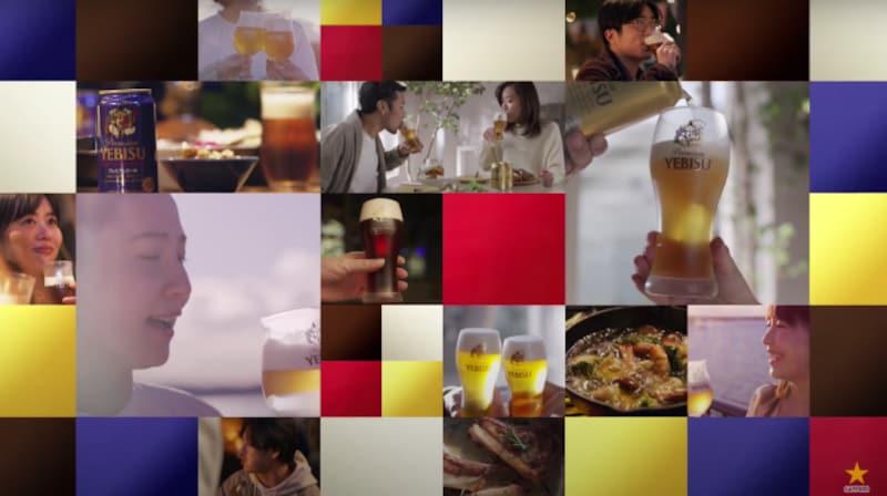 ヱビスビールで「Coloryourtime!」