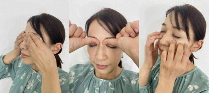 目の疲れを解消する15秒でできる3つのエクササイズ