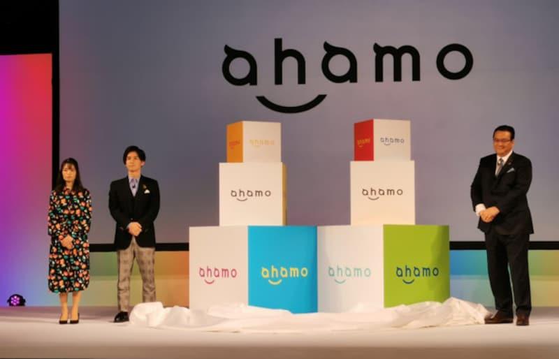 オンライン専用プランの先駆けとなった「ahamo」。月額2980円で20GBの通信量など複数のサービスがセットになったプランだ