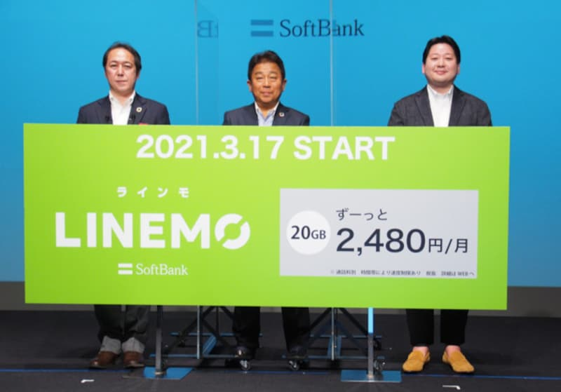 ソフトバンクの「LINEMO」は基本料金はpovoと同じだが、LINEとの連携に非常に力が入れられている