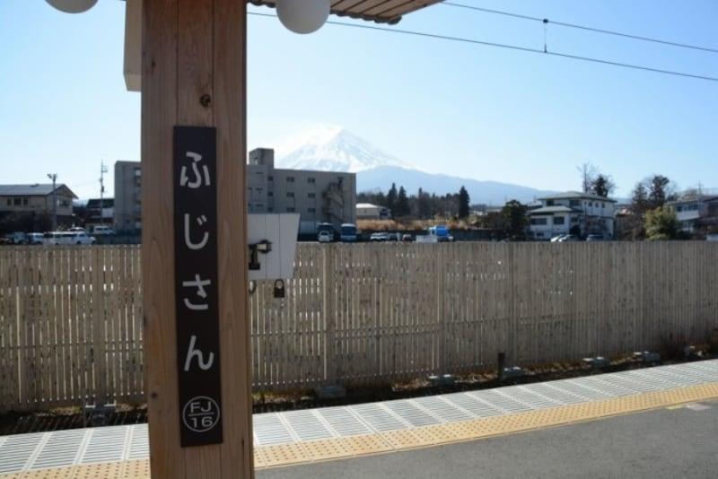 富士急行の富士山駅。登山鉄道とつながれば首都圏から鉄道のみで五合目に行けるのだが・・・