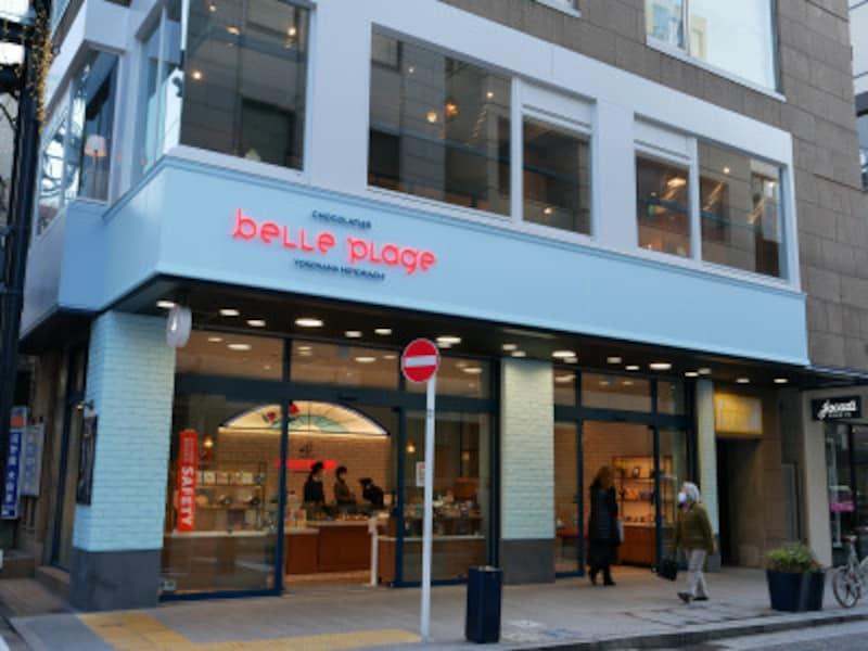 元町ショッピングストリートに移転、リニューアルした「ベルプラージュ」