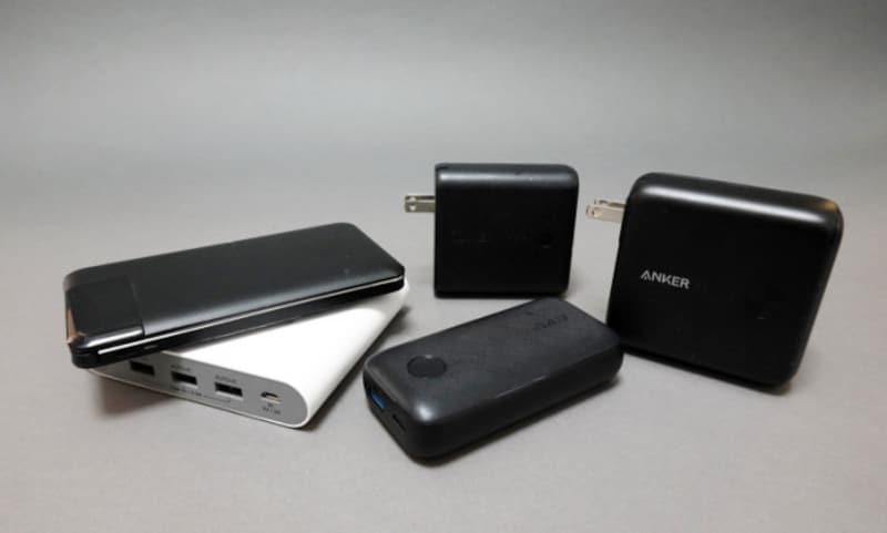 気に入ったデザイン、サイズ、重量のモバイルバッテリーを選ぼう