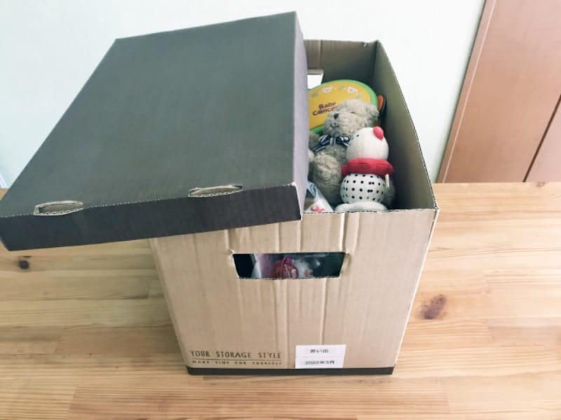 100円ショップの箱を思い出ボックスに