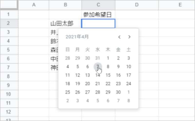 セルをダブルクリックするとカレンダーが表示されて、そこから日付を選択できるようになります。