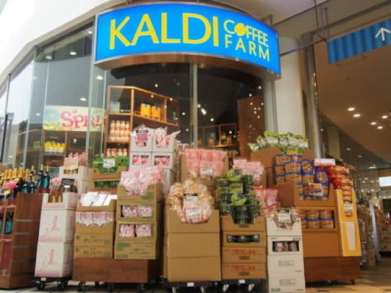 KALDI(カルディ)店舗