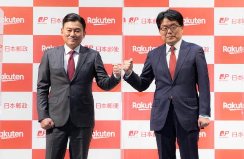 既に提携関係にある日本郵政と楽天だが、2021年3月12日には新たに資本・業務提携を発表している