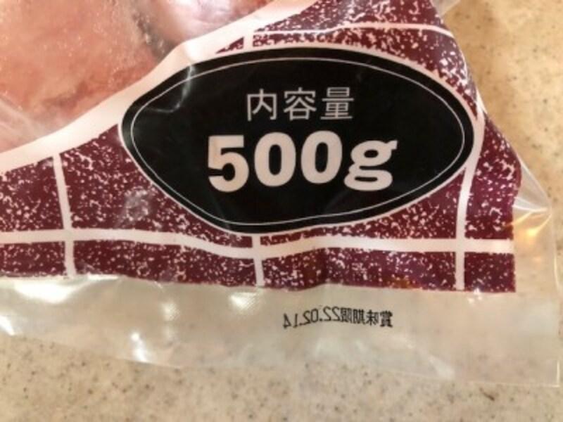 500g入り