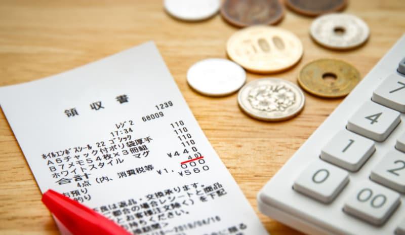 4月1日から総額表示が義務化された。お店の値札やレシートもよく見ると変わっているかも