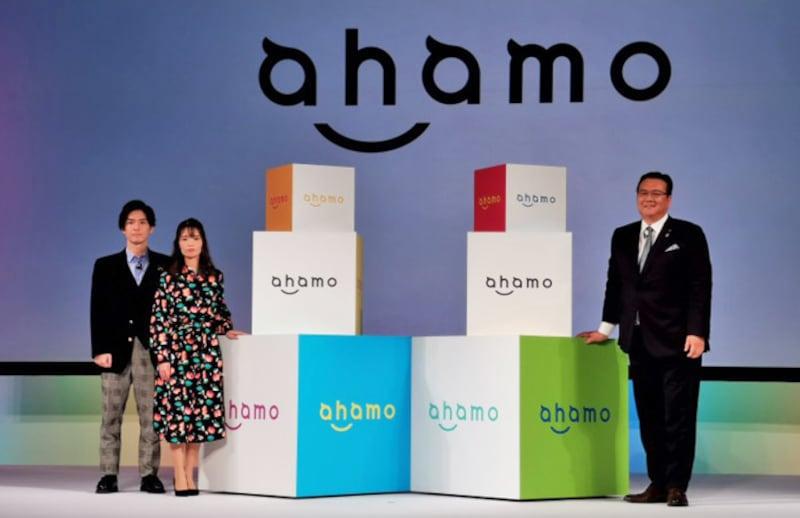 NTTドコモの新料金プランahamoは2021年3月26日にサービスを開始した