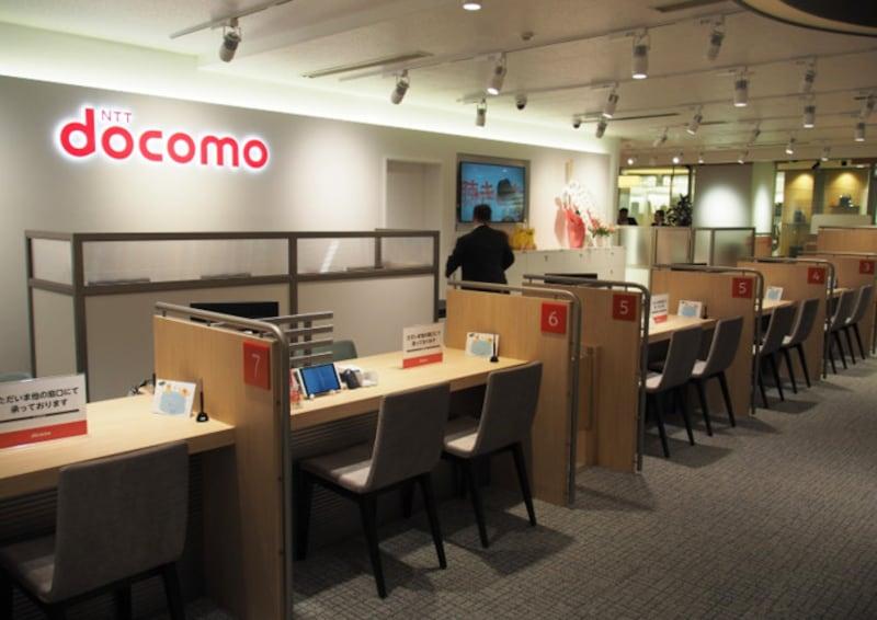 ahamoはドコモショップでの契約やサポートが一切できないので、ドコモショップをよく利用する人には向いていない