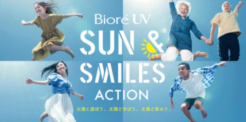 SUN&SMILESACTION