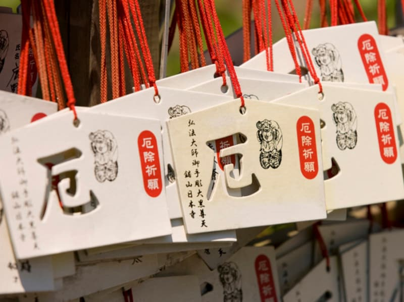 神社とお寺は六曜に関係がなく、また日本の仏教の宗派は六曜を迷信として否定しているため、お祓いをしても問題ありません