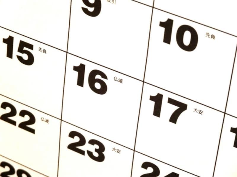 六曜には6つの種類があり、カレンダーをよく見ると「先勝→友引→先負→仏滅→大安→赤口」の順番で繰り帰し返し書かれています