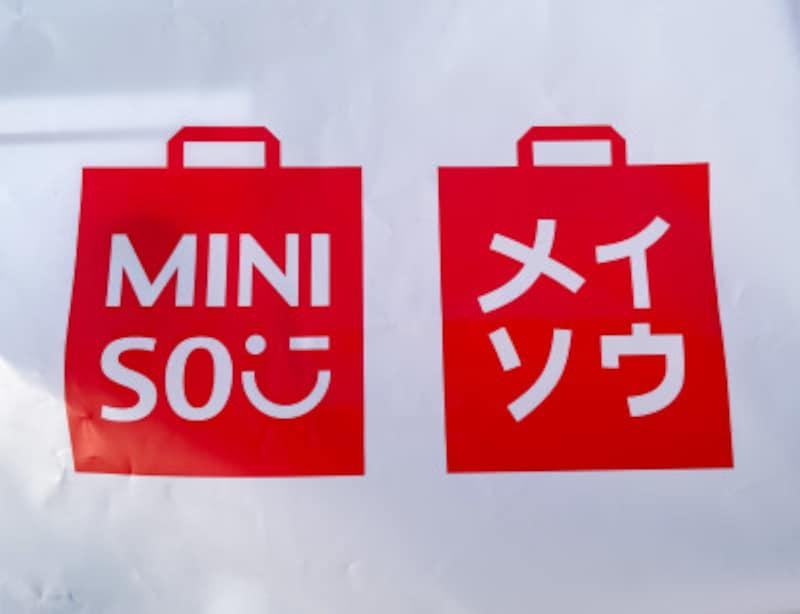 ミニソーのロゴ