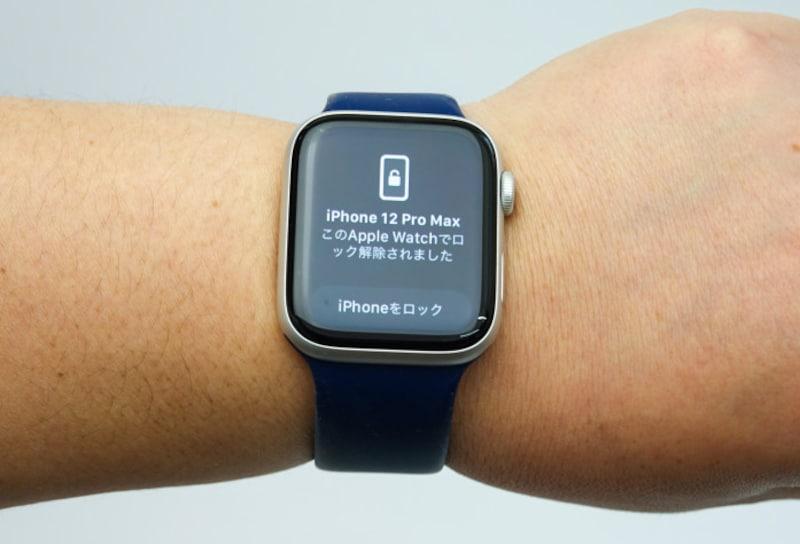 ロック解除のたびにこのような通知が、AppleWatchに飛んでくる仕組み。もし自分以外の誰かがiPhoneのロックを解除したら「iPhoneをロック」で、すぐロックできます