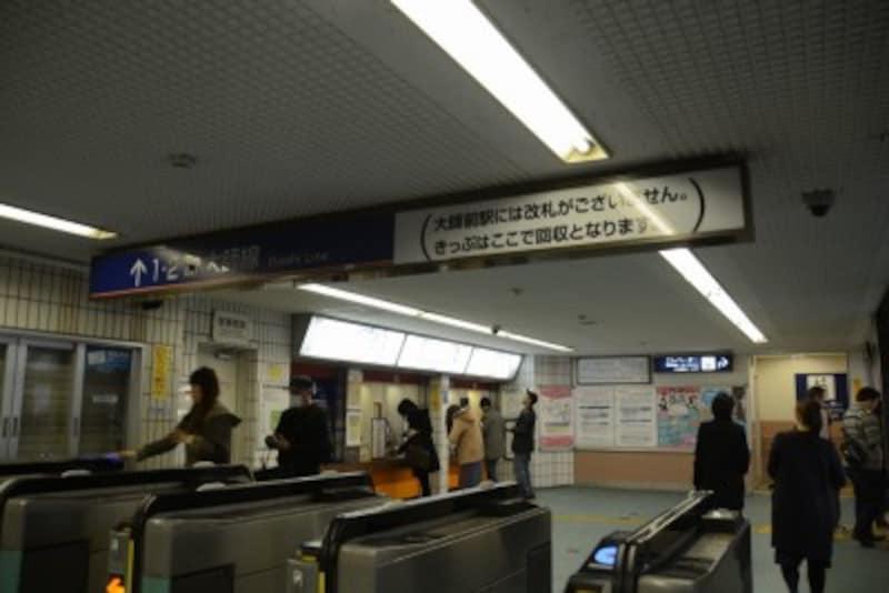 西新井駅の大師線改札