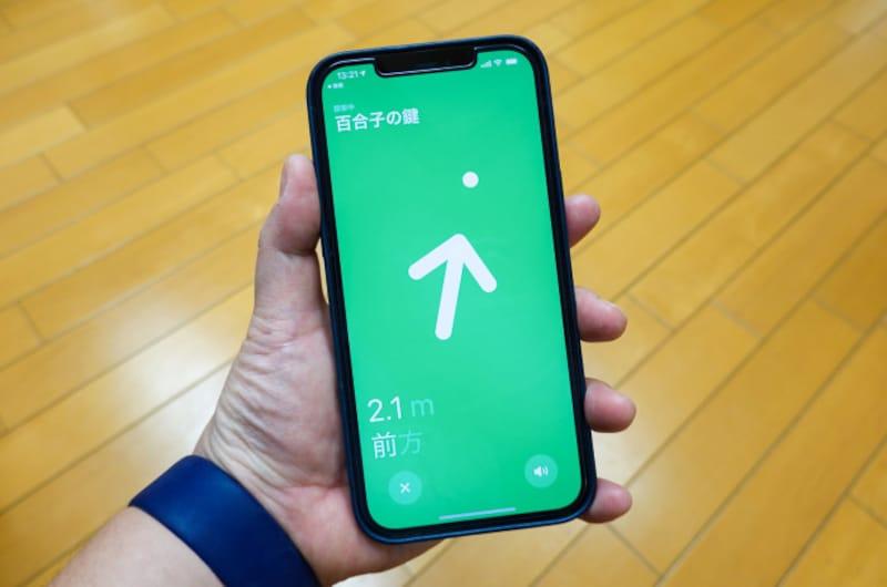 アプリで該当の持ち物の「探す」をタップして、表示される矢印に従って進んでいくと、確実に持ち物に辿り着けます