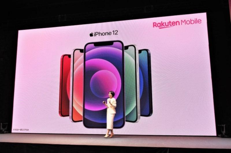 最新のiPhone12シリーズは全4機種を販売。新色のパープルモデルも販売されている