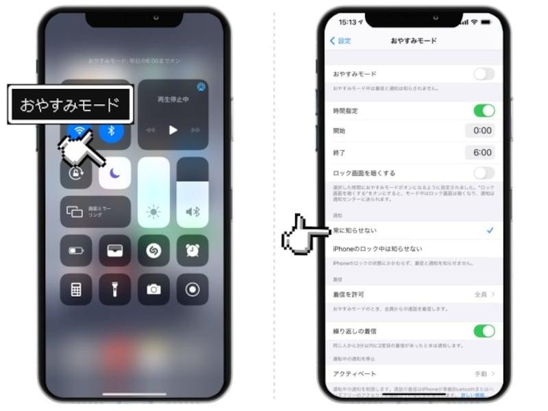 iPhoneで画面録画する方法