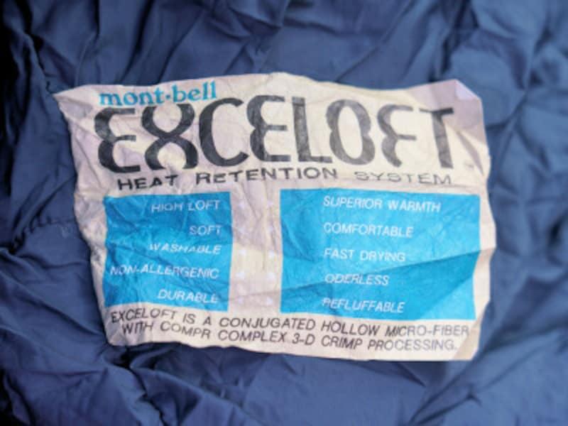 モンベル寝袋