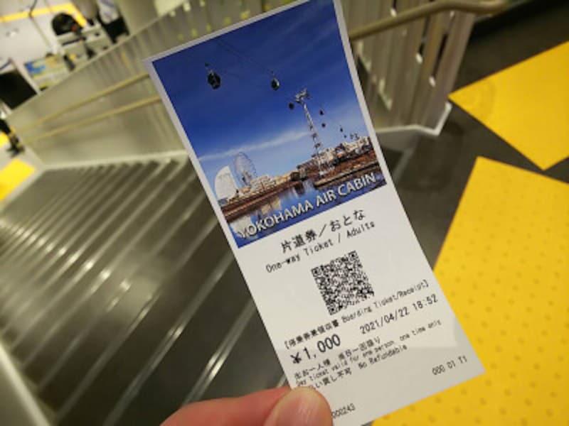 オンリーワンの体験ということで片道1000円はアリ!(2021年4月22日撮影)