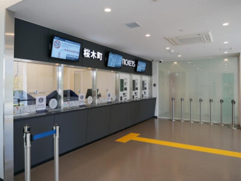 自動販売機もありますが、各種割引を受けるには必ず有人窓口へ(2021年4月19日撮影)