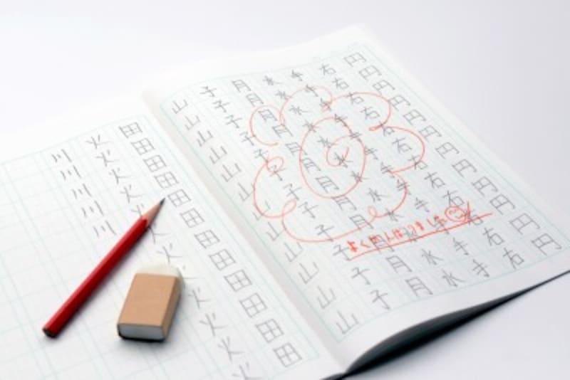 家庭での漢字の丸付けのコツは、頑張りを認めること!