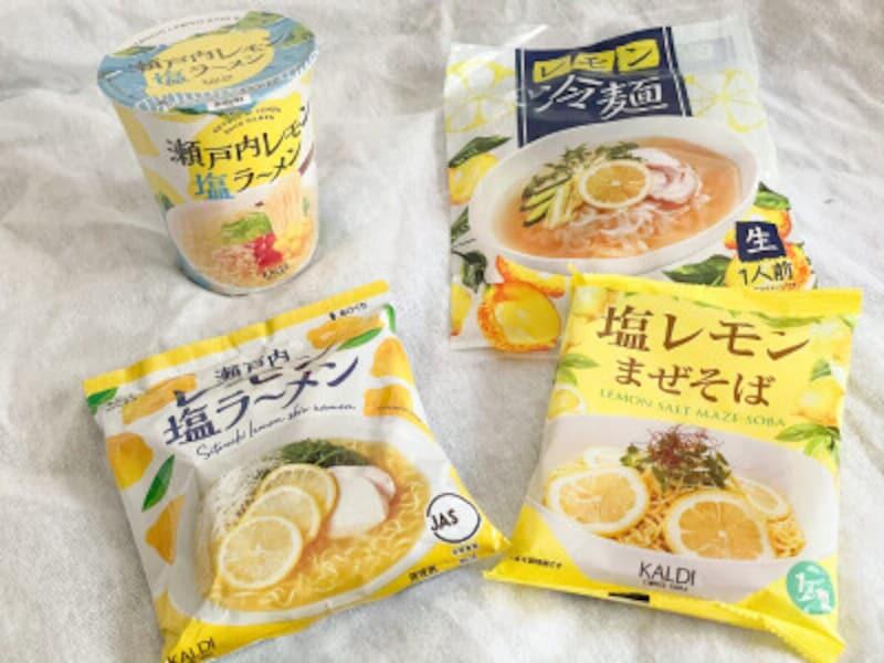 カルディ 瀬戸内レモン塩ラーメン、レモン冷麺、塩れもんまぜそば