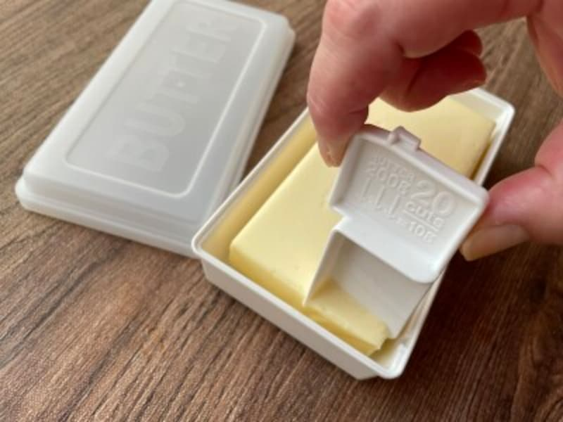 ダイソーおすすめバターケースバターカッター付き