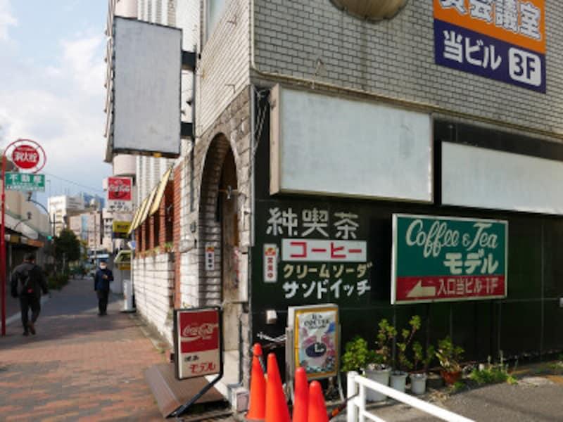 JR石川町駅北口を出てすぐ。アーティスティックな看板が目印