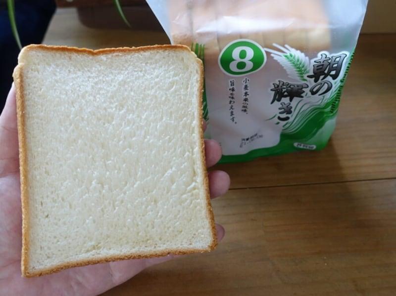 賞味期限内はそのままサンドイッチにします。